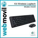 Kit Teclado y Mouse Logitech